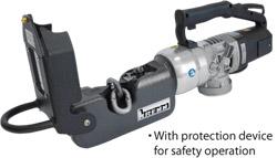 Elektro-hydraulische Kettenschneider KTC-26