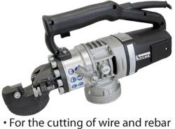 Electro-hydraulic Steel Cutter KTR-16