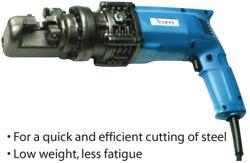 hydraulic Steel Cutter OS-16 C