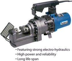 Elektro-hydraulische Stahlschneider OS-25 CN