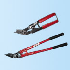 Hydraulic Cable and Wire rope Cutters